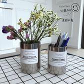 文具筆筒 多功能不銹鋼筆筒學生辦公室收納盒金屬插花瓶化妝刷桶 宜室家居