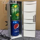 冷熱兩用家用車用凍可樂usb小冰箱中號冰箱迷你USB冰箱保冷/保熱「七色堇」
