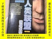 二手書博民逛書店1.16罕見冰封王座 人類聯盟 技戰術寶典 視頻版 只有一本書Y466997