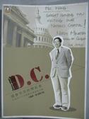 【書寶二手書T1/社會_XCW】前進D.C.-國會外交的開拓者王能祥八十回憶暨台灣前途文集