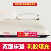 床墊 乳膠床墊席夢思榻榻米單人學生加厚宿舍軟墊海綿硬墊租房專用T