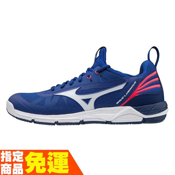 MIZUNO WAVE LUMINOUS 男款排球鞋 進階 V1GA182020 贈運動襪 20FW