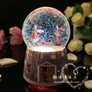 水晶球幾米雪景旋轉飄雪花水晶球音樂盒音樂盒藍芽情侶男女友女生日禮物新年禮物