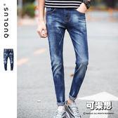 後口袋布標點綴 刷洗色男生牛仔褲 牛仔長褲 休閒長褲 休閒褲 男【SG-K8036】『可樂思』