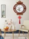 北極星鐘表客廳掛鐘新中式中國風創意時鐘簡約掛表掛墻石英鐘家用 璐璐