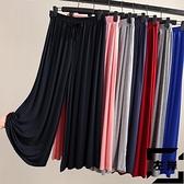 寬褲女夏大碼寬鬆直筒休閒褲高腰墜感九分褲薄款【左岸男裝】