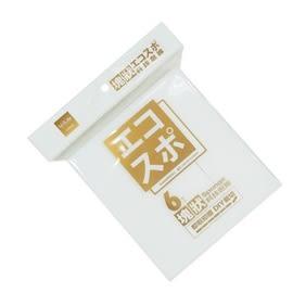 【好市吉居家生活】生活大師 UdiLife C9906 西德環保科技泡棉(6入)