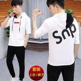 青少年短袖T恤男士夏季韓版九分褲套裝潮