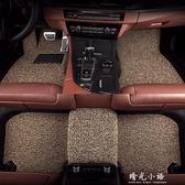 汽車絲圈腳墊主駕駛單層單片駕駛座位單個司機前排吸水地毯式專用 晴光小語