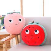 水果抱枕水果毛絨玩具西瓜草莓菠蘿公仔布娃娃午睡枕睡覺抱枕玩偶艾美時尚衣櫥igo