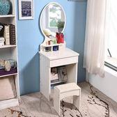 北歐梳妝台小戶型迷你臥室簡約多功能化妝桌經濟型簡易歐式櫃 JY 萬聖節滿千八五折