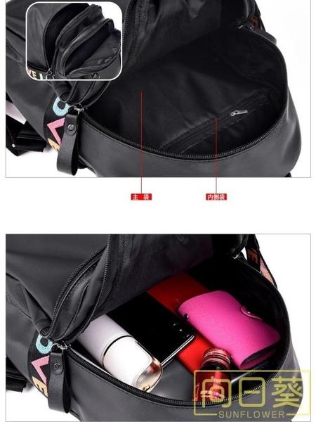 後背包 牛津布後背包女2020新款潮韓版時尚百搭書包旅行帆布小背包女包包 快速出貨