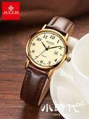 手錶 女表復古簡約時尚潮流防水女士手表學生皮帶日歷石英表