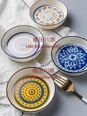 兩個裝 陶瓷醬料碟小菜碟調味碟骨碟盤子家用
