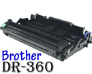[ Brother 副廠滾筒 DR-360 DR360 360 ][12000張] 感光鼓 DCP-7030/DCP-7040/HL-2140/MFC-7340/MFC-7440N/MFC-7840W