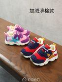 交換禮物寶寶鞋子女棉鞋男童加絨加厚兒童冬季小童運動鞋2嬰兒1機能鞋3歲4 多色小屋