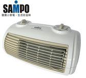 ★贈P-19 迷你造型電動小 風扇★SAMPO 聲寶 陶瓷定時電暖器 HX-FG12P**免運費*