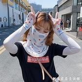 夏季防曬面罩女口罩遮臉透氣護脖子面紗冰絲薄款袖套手袖護臂 创意家居生活館
