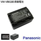 【Panasonic】VW-VBK180...
