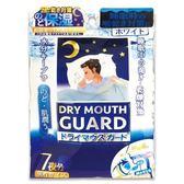 強效助眠保濕口罩(男尺寸)【康是美】