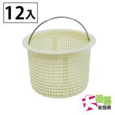 流理台水槽杯大塑膠濾網12 個入24H3 大番薯 網