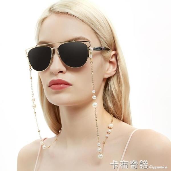復古歐美風眼鏡錬 時尚多功能防滑掛脖眼鏡掛繩 網紅款墨鏡掛錬 卡布奇諾