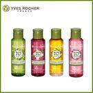 Yves Rocher 只需一滴環保沐浴...