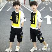 兒童裝 中大尺碼男童套裝2020新款中大童男孩夏季帥氣短袖兩件套韓版潮 DR34765【衣好月圓】