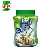 【康寶】鮮味炒手鰹魚 240G