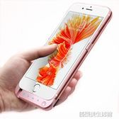 蘋果6專用7背夾行動電源6s移動電源iphone6plus電池一體式手機殼沖8