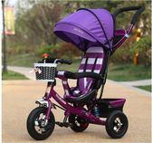 兒童三輪車折疊嬰兒手推車