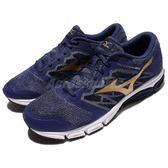 【六折特賣】Mizuno 慢跑鞋 Synchro MD 2 籃 咖啡 白底 網布透氣 運動鞋 男鞋【PUMP306】 J1GE1718-50