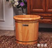 紫夜清風橡木泡腳木桶洗腳木盆足浴桶足浴盆泡腳桶包邊棕色橡木桶 LN1150 【雅居屋】