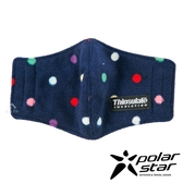 PolarStar 兒童保暖口罩 台灣製造 『圓點』戶外 秋冬配件 騎車 輕量 MIT 舒適 柔軟 親膚 P16606