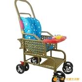 小兒推車竹藤折疊藤椅嬰兒小推車可坐可躺輕便竹編藤編夏季藤推車【小橘子】