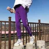 春秋紫色ins超火運動褲