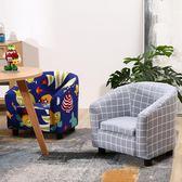 兒童沙發熱賣單人沙發卡通可愛寶寶沙發椅幼兒園沙發孩子生日禮物zg