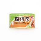 廣達香 瓜仔肉(110g)