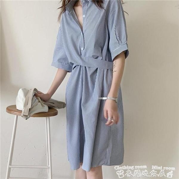 襯衫洋裝豎條紋襯衣裙女加長款襯衫裙顯瘦氣質五分袖連身裙夏季2021年新款 衣間迷你屋