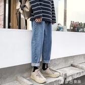 牛仔褲男秋冬季牛仔褲男青少年學生韓版潮流寬鬆休閒直筒九分褲潮男長褲子 麥吉良品