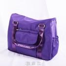 行李包旅行包女大容量輕便短途可愛手提媽咪防水母嬰包旅遊袋 現貨快出