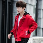 男士外套新款青少年學生潮流韓版加絨夾克男生大碼春秋季外衣   WD 科炫數位