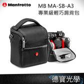 ▶雙11折300 Manfrotto MB MA-SB-A3 Active Shoulder Bag 3專業級輕巧肩背包 正成總代理公司貨 相機包 送抽獎券
