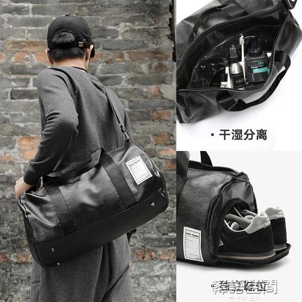 干濕分離健身包男訓練運動包短途出差大容量旅行包女手提行李袋