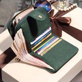 買一送一 錢包女新款潮學生簡約短款多功能拉鏈小錢包甜美新款零錢包硬幣包-ifashion