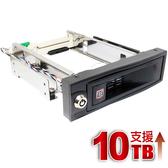 伽利略 Digifusion MRA201 3.5吋 硬碟抽取盒 (35A-U2S)