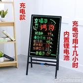 充電款LED電子熒光板廣告板店鋪用廣告牌 展示牌發光小黑板寫字板 居樂坊生活館YYJ