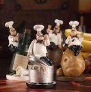 美式復古廚師人物餐廳酒櫃裝飾品擺件酒吧臺蛋糕甜品咖啡店小擺設