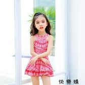 兒童連體裙式泳衣女孩