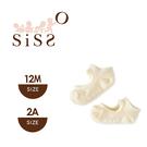 【SISSO有機棉】可愛寶寶輕鬆襪(二入...